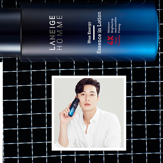 Level up men's skin with Blue Energy! 이미지