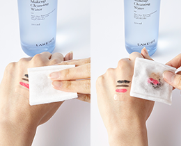 Perfect Make Up Cleansing Water Image