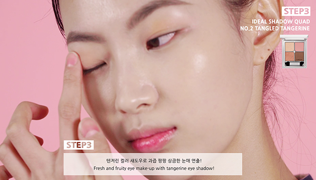 Fresh Look, Spring Juicy Makeup Step 3 image