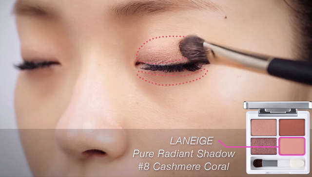 Successful eye makeup that brings you love STEP 1 Image