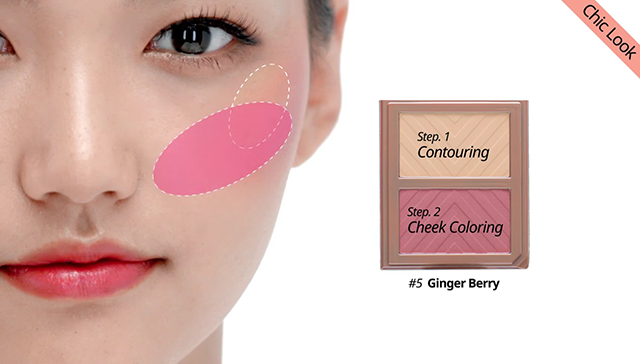 Chic VS  Lovely, 2 way blush makeup step1 image