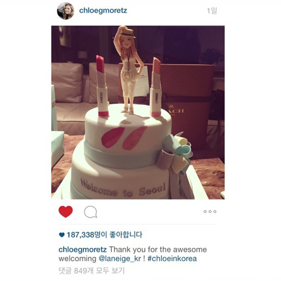 Welcome Cake for Chloe 이미지