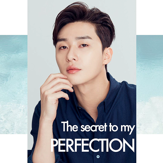 Secret to my perfect skin 이미지