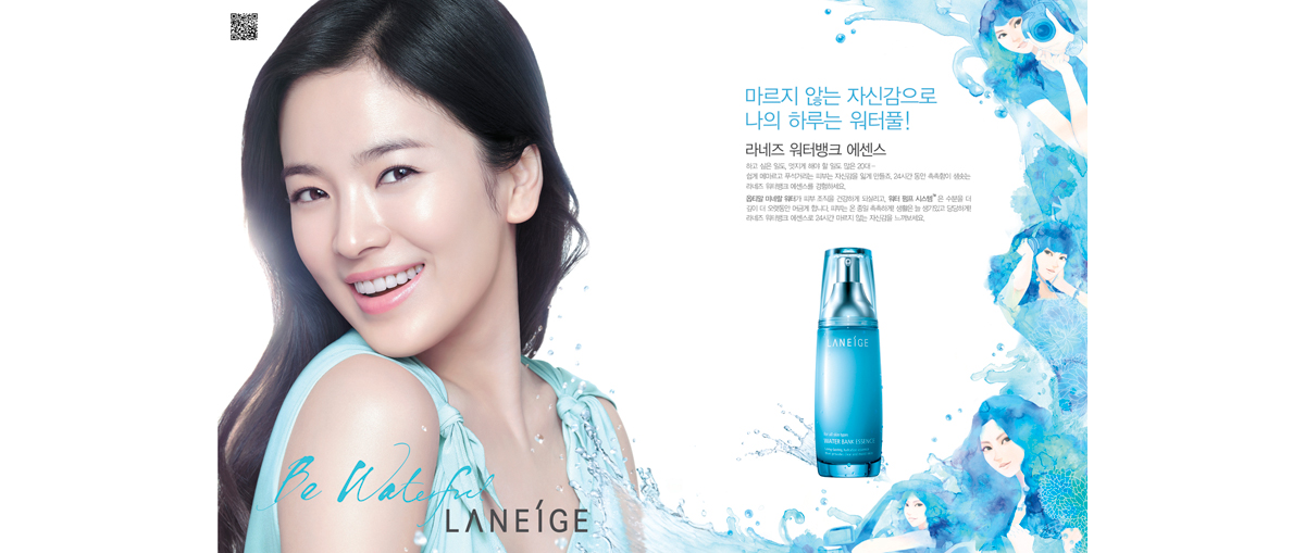 Water Bank Essence