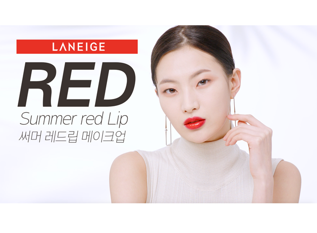 17-Chic Red Point! Summer Red Lip Makeup