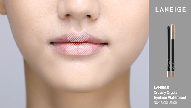 How to make k-star vibrant full lips STEP2 image