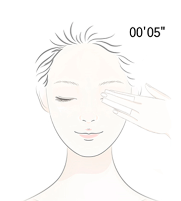 place over the eyes and/or lips so that the formula seeps into the makeup for 5 sec.