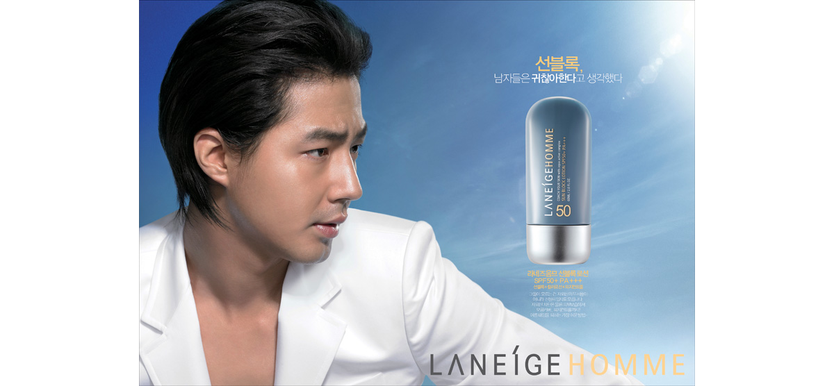 Homme Sunblock Lotion SPF 50+ PA+++