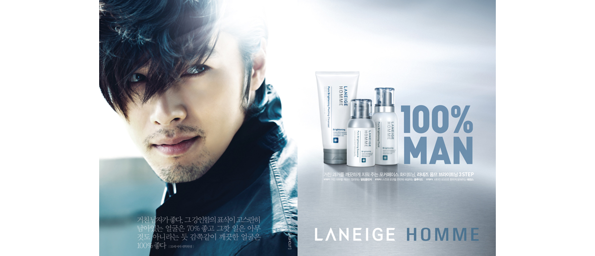 Laneige Homme Pure Brightening 3 STEP
