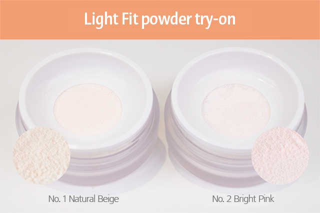 light fit powder image