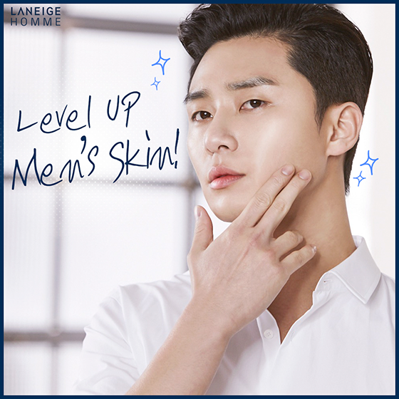 Level up men's skin 이미지