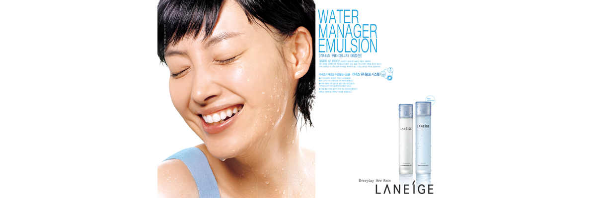 Water Manager Emulsion