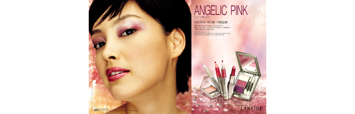 Angelic Pink