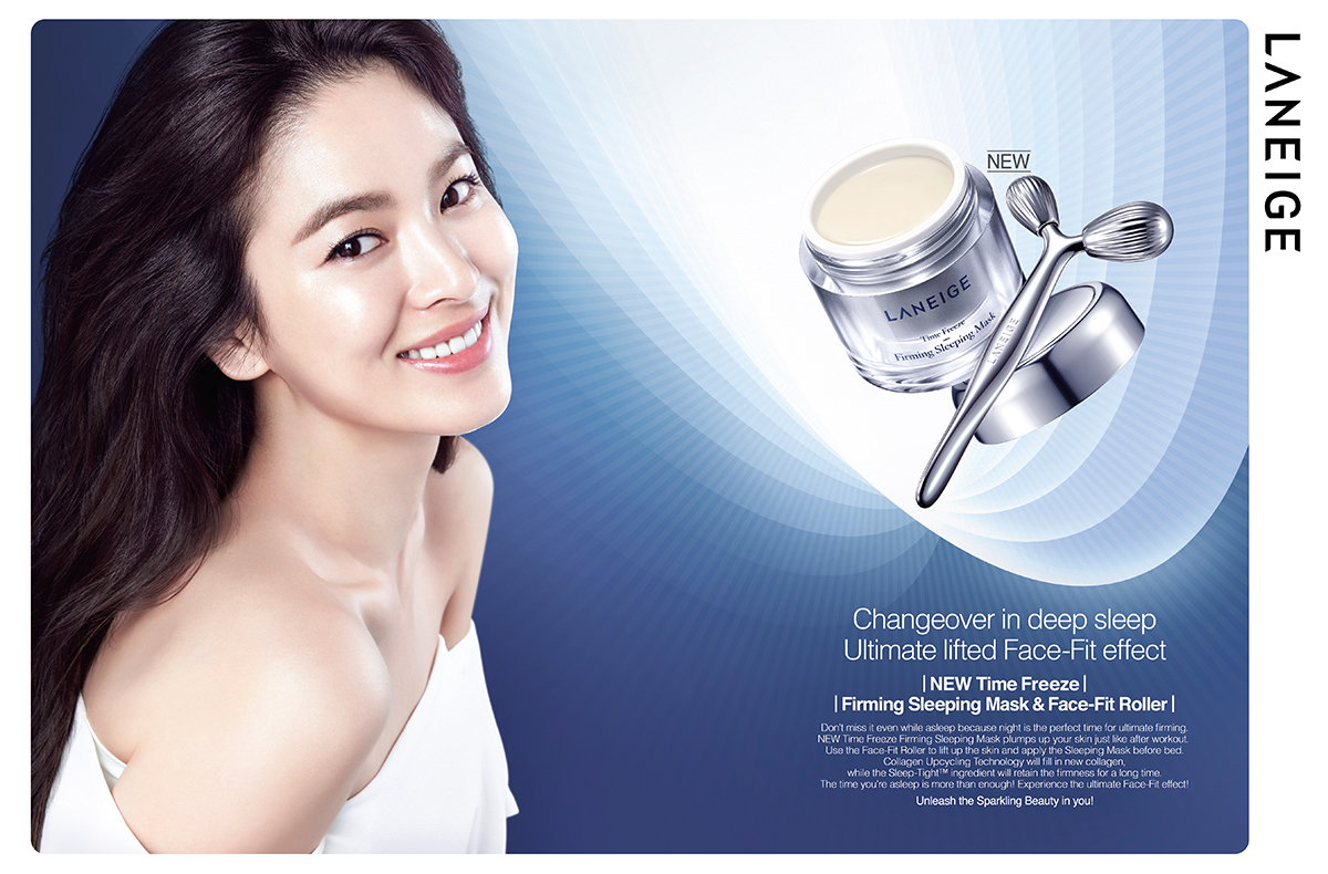Time Freeze Firming Sleeping Mask & Face-fit roller