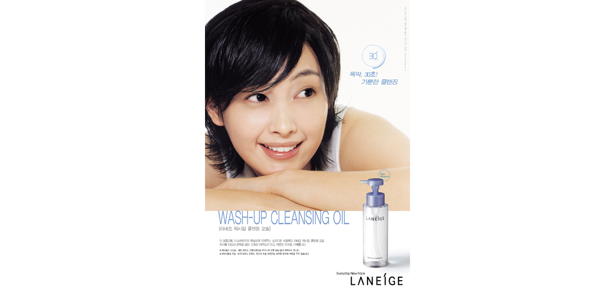 Wash-up Cleansing Oil