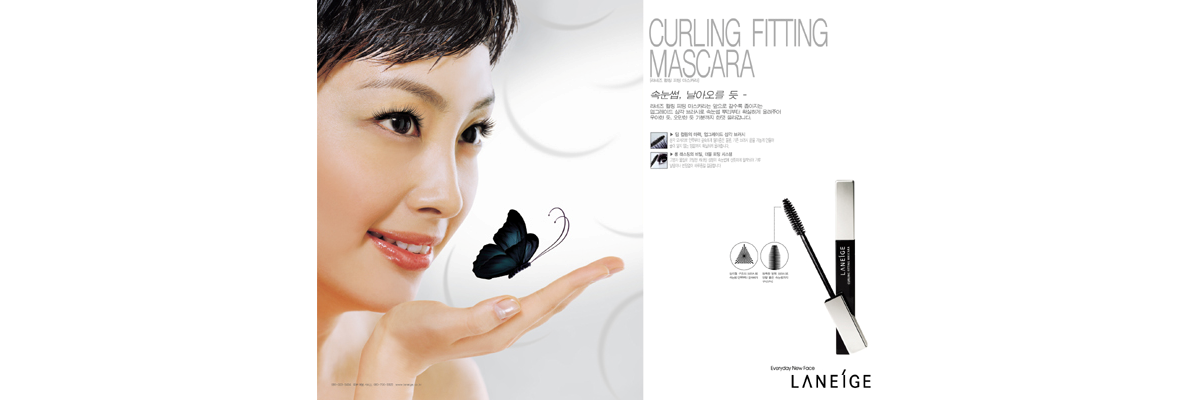 Curling Fitting Mascara