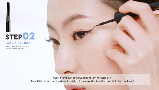 Cool Edgy Look for Hot Summer! Cat's Eye Makeup image 02