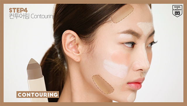 STEP4 Coutouring  - Creating Shades image